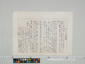 geidai-archives-1-379