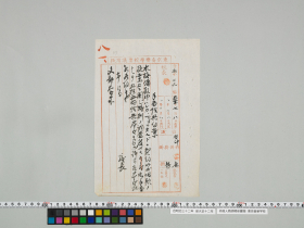 geidai-archives-1-389