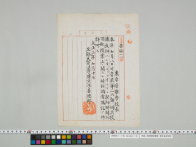 geidai-archives-1-390