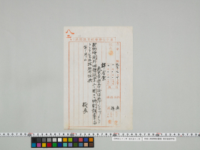 geidai-archives-1-391