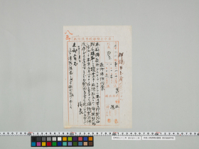 geidai-archives-1-392