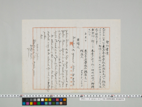 geidai-archives-1-393