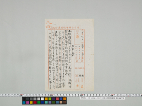 geidai-archives-1-394