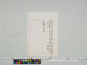 geidai-archives-1-395