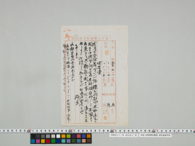 geidai-archives-1-396