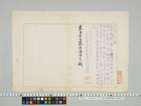 geidai-archives-1-397