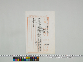 geidai-archives-1-398
