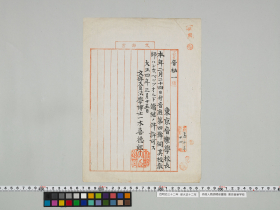 geidai-archives-1-399
