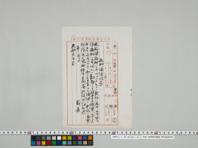 geidai-archives-1-400