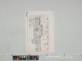 geidai-archives-1-402