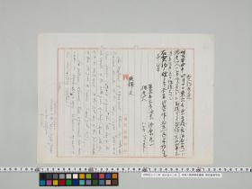 geidai-archives-1-403