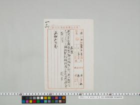 geidai-archives-1-404