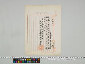 geidai-archives-1-405