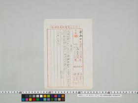 geidai-archives-1-406