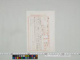 geidai-archives-1-408