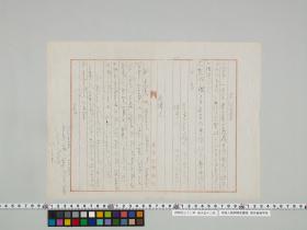 geidai-archives-1-409