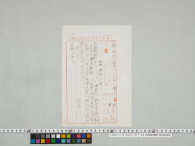 geidai-archives-1-410