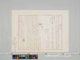 geidai-archives-1-411