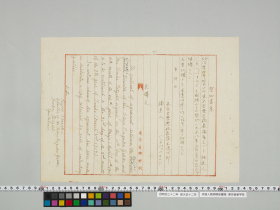 geidai-archives-1-413