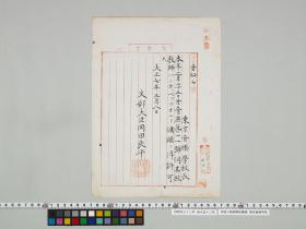 geidai-archives-1-415