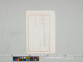 geidai-archives-1-416