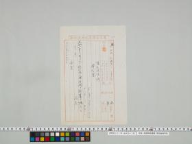 geidai-archives-1-417
