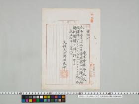 geidai-archives-1-418