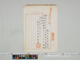 geidai-archives-1-420