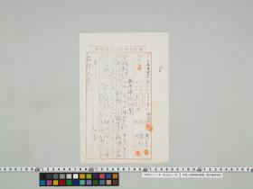 geidai-archives-1-421