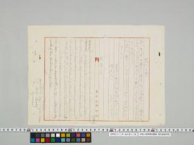 geidai-archives-1-422