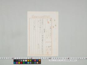 geidai-archives-1-423