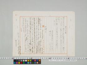 geidai-archives-1-425