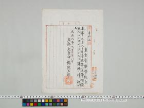 geidai-archives-1-426