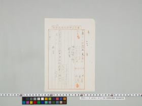 geidai-archives-1-427