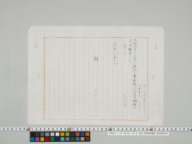 geidai-archives-1-428