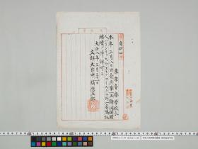 geidai-archives-1-430