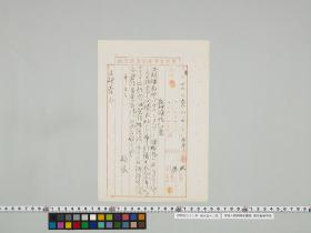 geidai-archives-1-432
