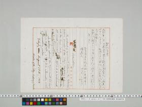 geidai-archives-1-433