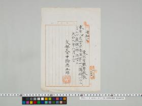 geidai-archives-1-434