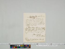 geidai-archives-1-437