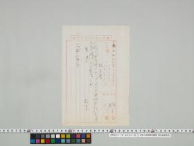 geidai-archives-1-438