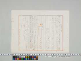geidai-archives-1-440