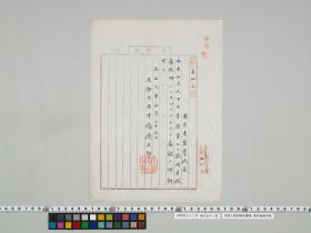 geidai-archives-1-441