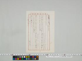 geidai-archives-1-443