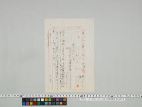geidai-archives-1-444