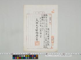 geidai-archives-1-445