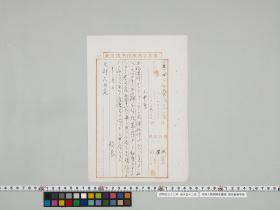 geidai-archives-1-446