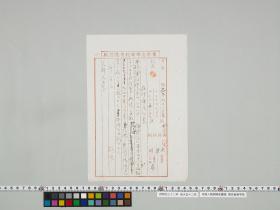geidai-archives-1-447