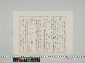 geidai-archives-1-448