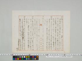 geidai-archives-1-449